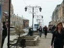 Новая старая улица